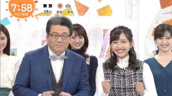 2019年11月15日藤本万梨乃の画像07枚目