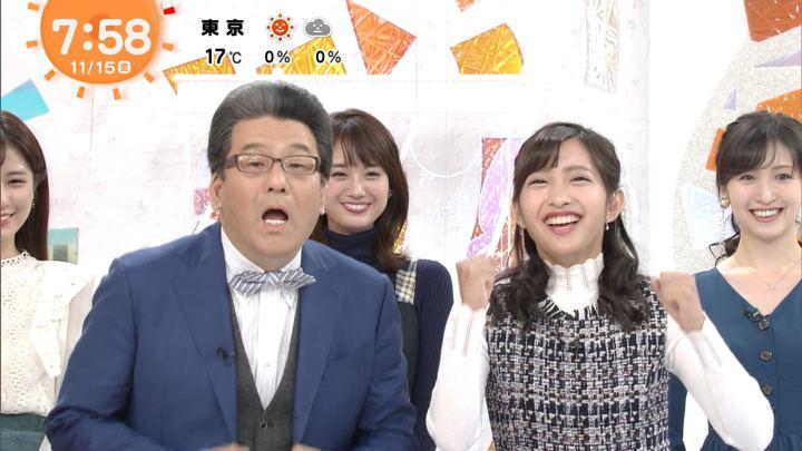 2019年11月15日藤本万梨乃の画像08枚目