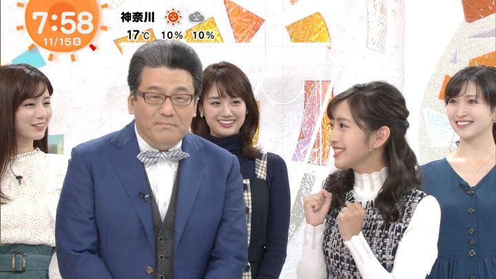 2019年11月15日藤本万梨乃の画像12枚目