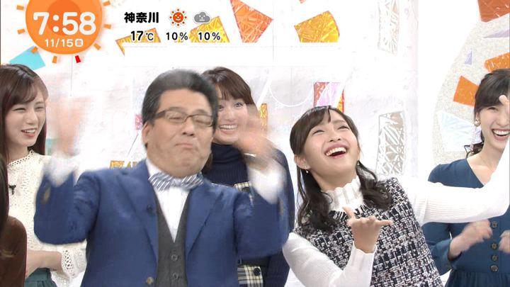 2019年11月15日藤本万梨乃の画像13枚目