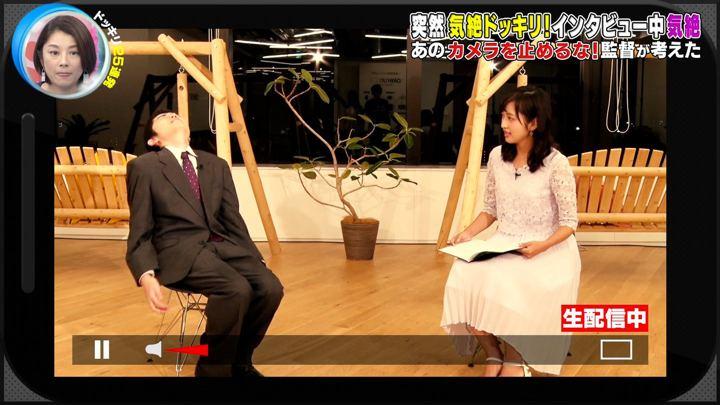 2019年11月16日藤本万梨乃の画像04枚目