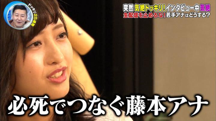 2019年11月16日藤本万梨乃の画像06枚目