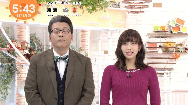 2019年11月18日藤本万梨乃の画像01枚目