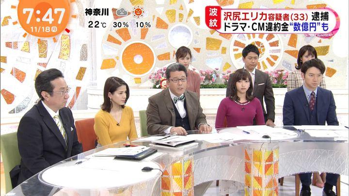 2019年11月18日藤本万梨乃の画像12枚目