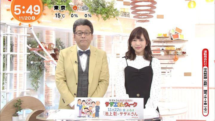 2019年11月20日藤本万梨乃の画像11枚目
