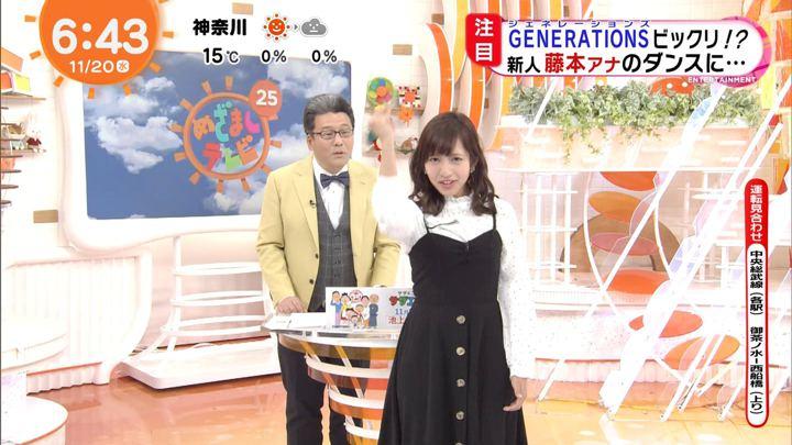 2019年11月20日藤本万梨乃の画像15枚目