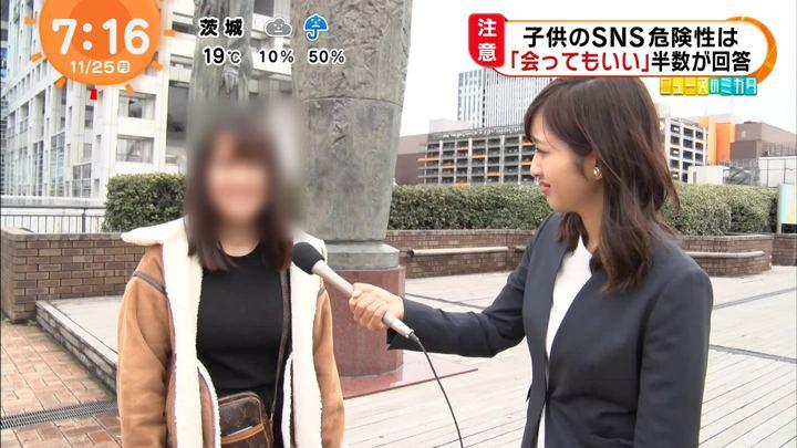 2019年11月25日藤本万梨乃の画像01枚目
