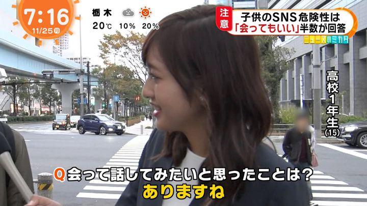 2019年11月25日藤本万梨乃の画像03枚目