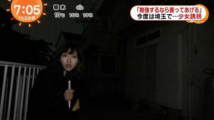 2019年11月28日藤本万梨乃の画像03枚目