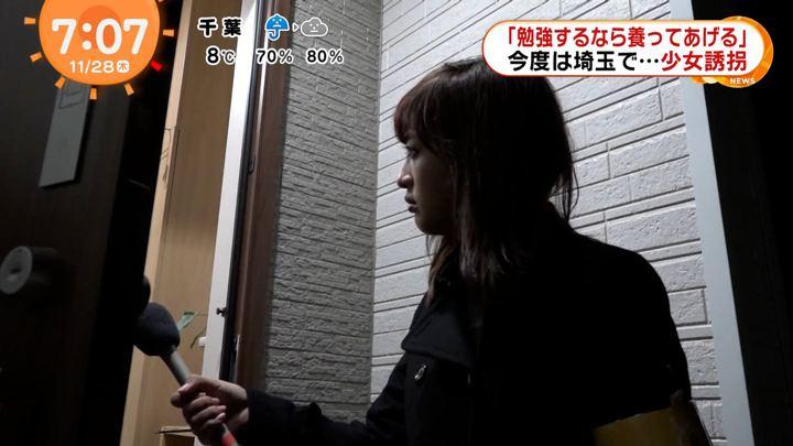 2019年11月28日藤本万梨乃の画像04枚目