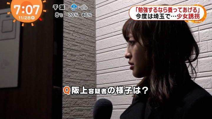2019年11月28日藤本万梨乃の画像05枚目