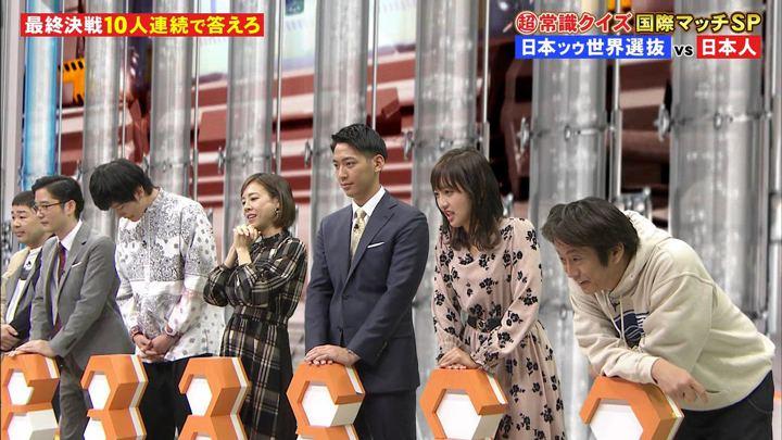 2019年12月02日藤本万梨乃の画像16枚目