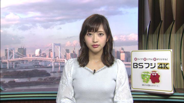 2019年12月03日藤本万梨乃の画像01枚目