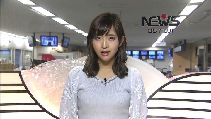 2019年12月03日藤本万梨乃の画像10枚目