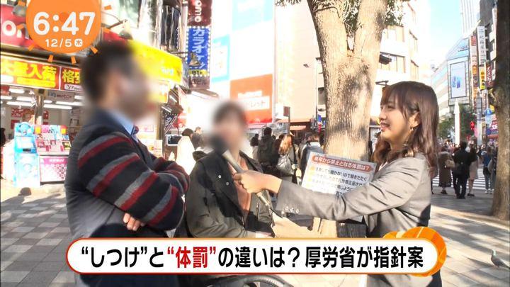 2019年12月05日藤本万梨乃の画像01枚目