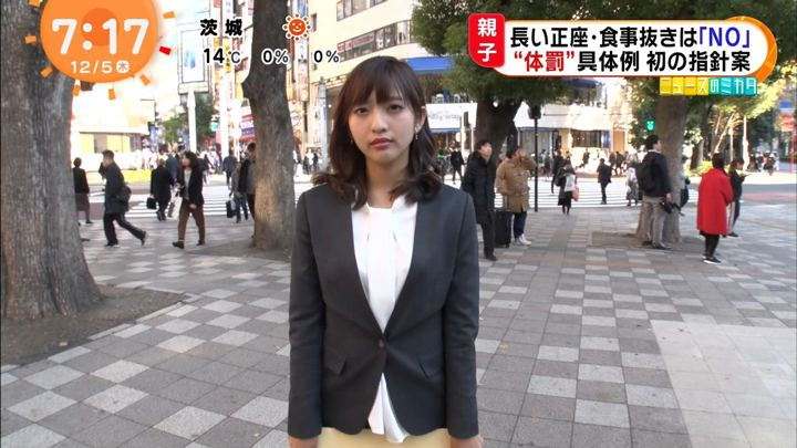 2019年12月05日藤本万梨乃の画像02枚目