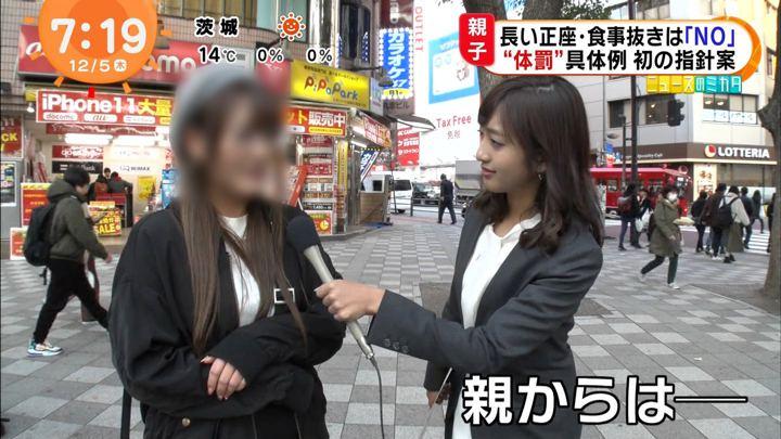 2019年12月05日藤本万梨乃の画像05枚目