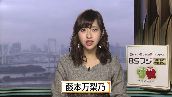 2019年12月10日藤本万梨乃の画像02枚目