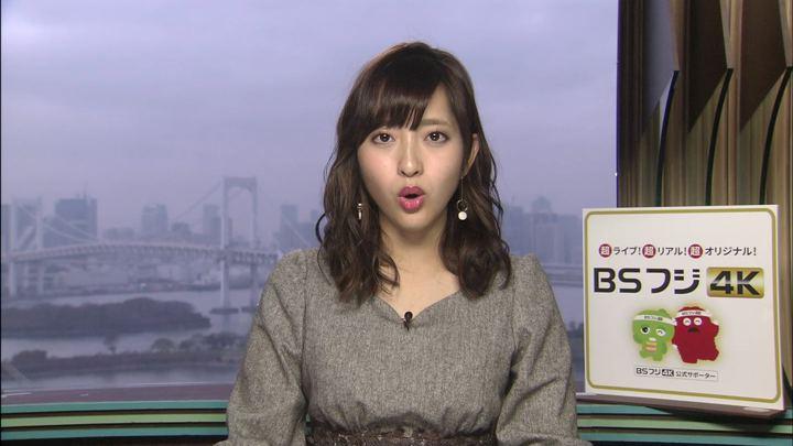2019年12月10日藤本万梨乃の画像03枚目