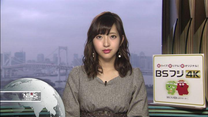 2019年12月10日藤本万梨乃の画像04枚目