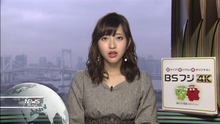 2019年12月10日藤本万梨乃の画像05枚目
