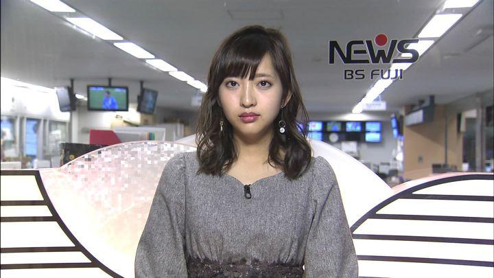 2019年12月10日藤本万梨乃の画像06枚目