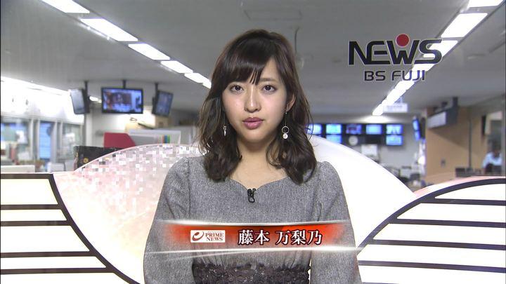 2019年12月10日藤本万梨乃の画像09枚目