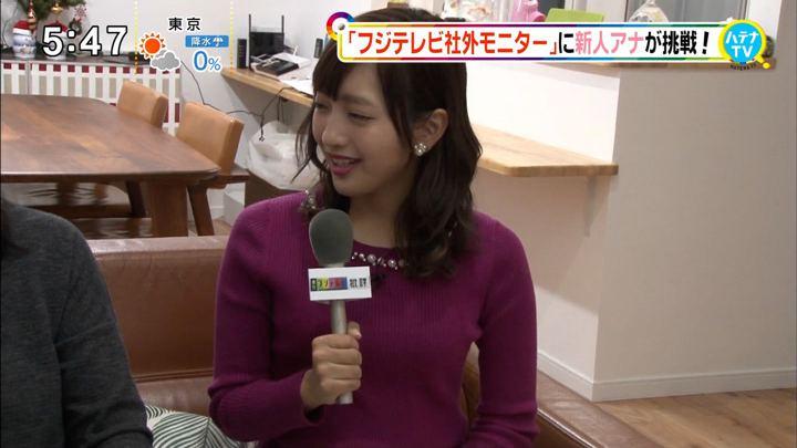 2019年12月14日藤本万梨乃の画像06枚目