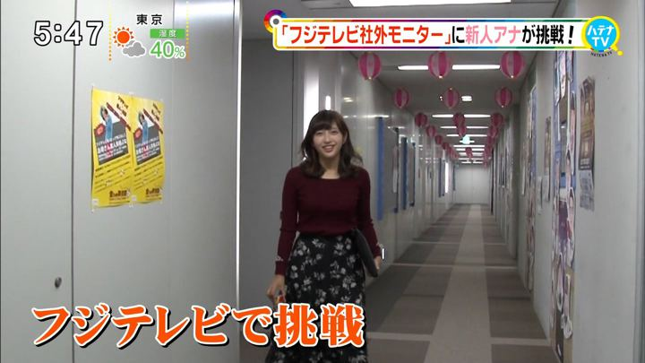 2019年12月14日藤本万梨乃の画像07枚目