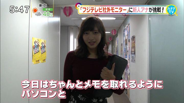 2019年12月14日藤本万梨乃の画像08枚目