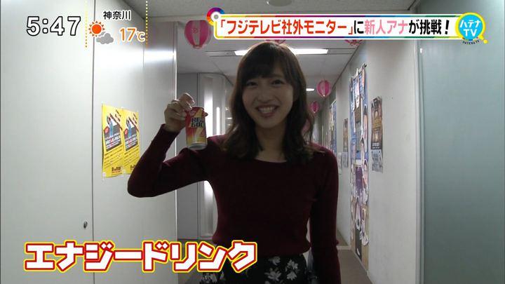 2019年12月14日藤本万梨乃の画像09枚目