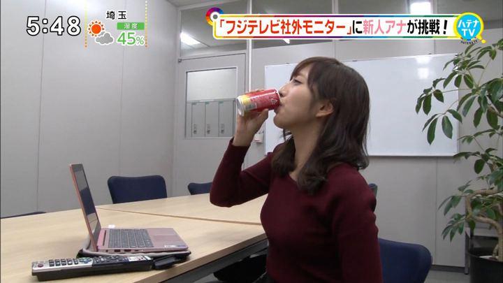 2019年12月14日藤本万梨乃の画像10枚目