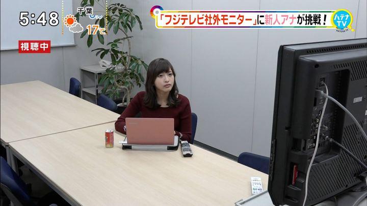 2019年12月14日藤本万梨乃の画像12枚目