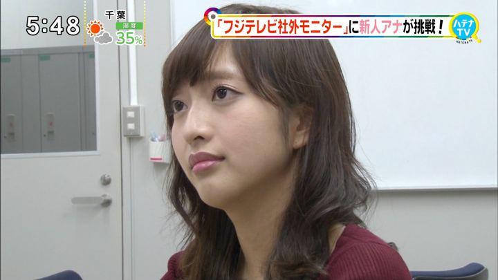 2019年12月14日藤本万梨乃の画像13枚目