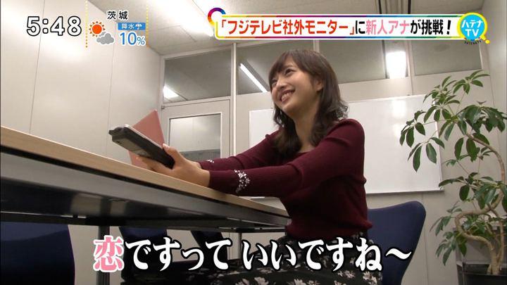 2019年12月14日藤本万梨乃の画像14枚目