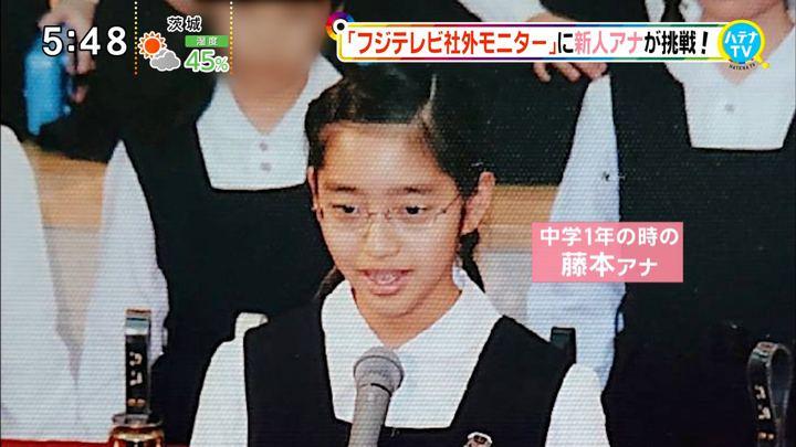 2019年12月14日藤本万梨乃の画像16枚目