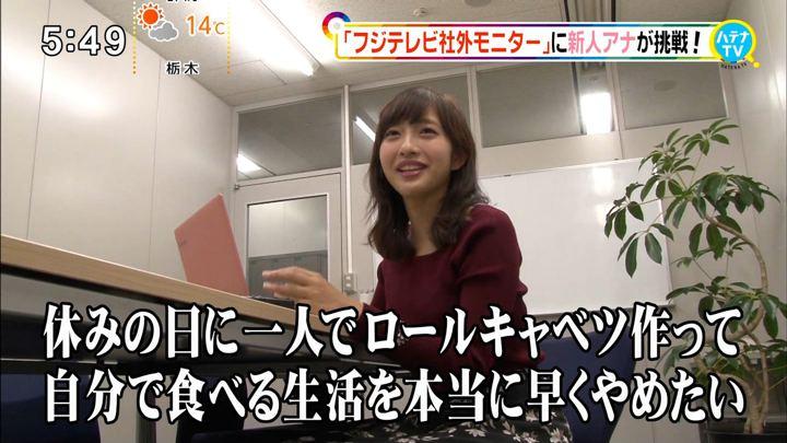 2019年12月14日藤本万梨乃の画像20枚目