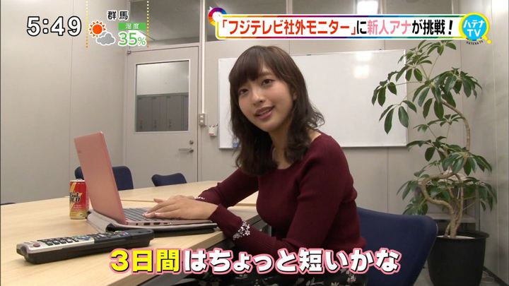 2019年12月14日藤本万梨乃の画像24枚目