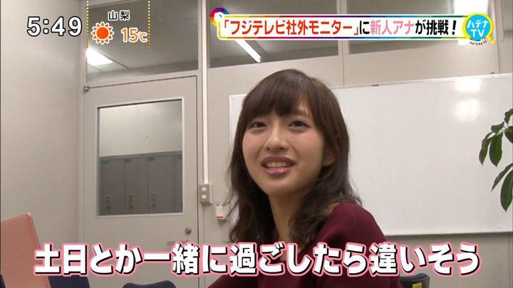 2019年12月14日藤本万梨乃の画像25枚目