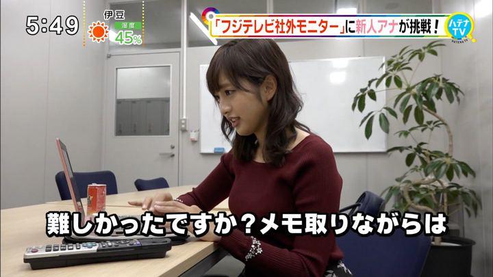 2019年12月14日藤本万梨乃の画像26枚目