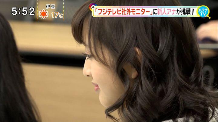 2019年12月14日藤本万梨乃の画像34枚目