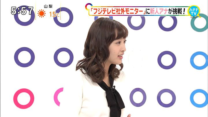 2019年12月14日藤本万梨乃の画像39枚目