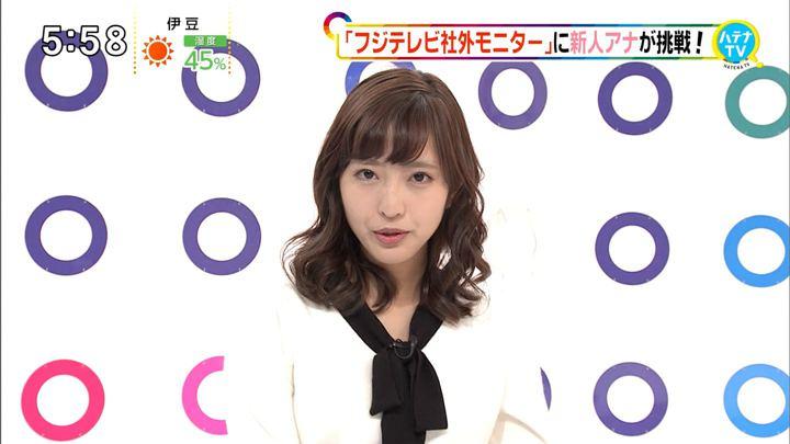 2019年12月14日藤本万梨乃の画像41枚目