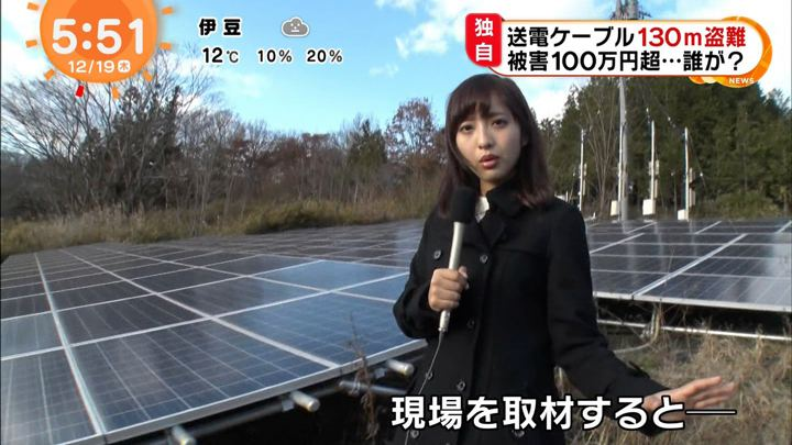 2019年12月19日藤本万梨乃の画像05枚目