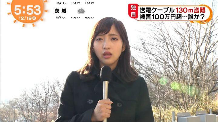2019年12月19日藤本万梨乃の画像08枚目