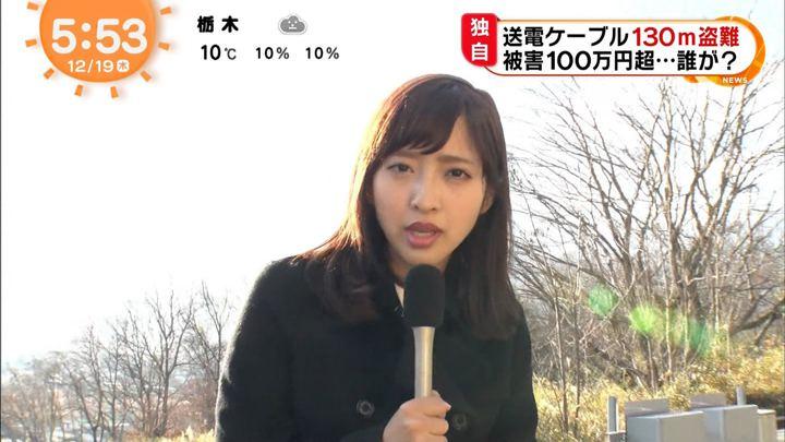 2019年12月19日藤本万梨乃の画像09枚目