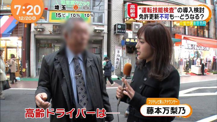 2019年12月20日藤本万梨乃の画像01枚目