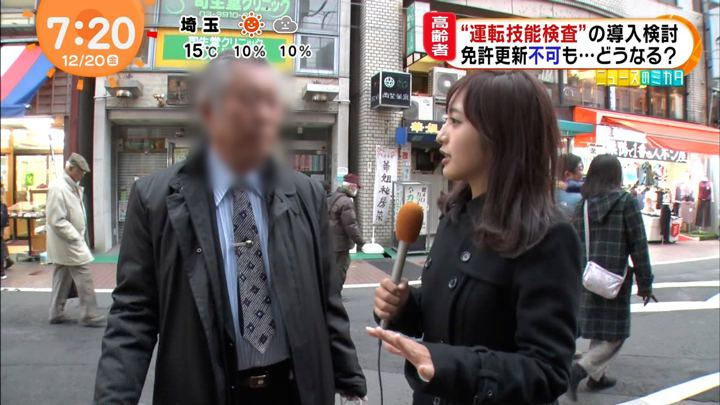 2019年12月20日藤本万梨乃の画像02枚目