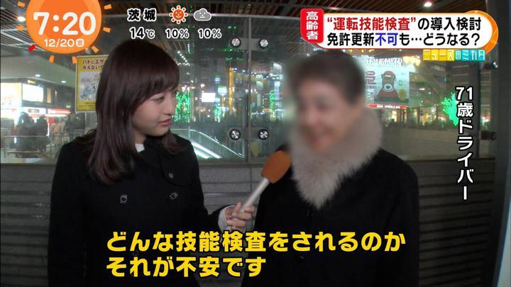 2019年12月20日藤本万梨乃の画像03枚目