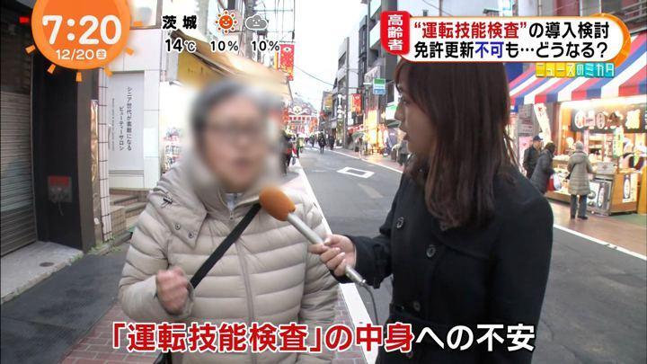 2019年12月20日藤本万梨乃の画像04枚目